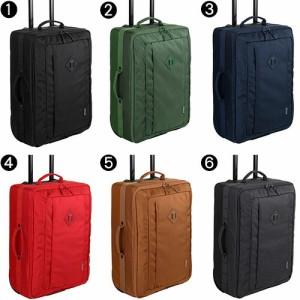 送料無料/スーツケース/キャリーケース/ソフト/旅行かばん/コールマン/Coleman/ATLAS/アトラス/27010/メンズ/レディース P10倍/人気/旅行