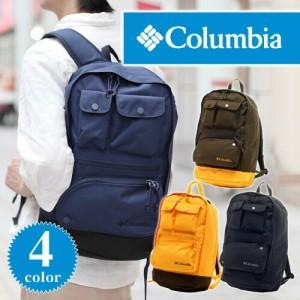 送料無料/コロンビア/Columbia/リュックサック/デイパック/バックパック/HairoStraight16LBackpack/pu8929/メンズ/ディース ポイント10倍