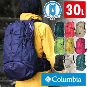 送料無料/Columbia/ザックパック/登山用リュック/ブルーリッジマウンテンズ30L/Blueridge Mountains 30L Backpack/PU9648