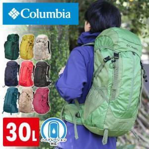 送料無料/Columbia/ザックパック/登山用リュック/バークマウンテン30Lバックパック/Burke Mountain 30L Backpack/PU9845
