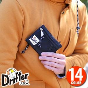 ドリフター/Drifter/キーコインポーチ/コインケース/小銭入れ/メンズ/レディース/ゆうパケットOK/パスケース/df0230
