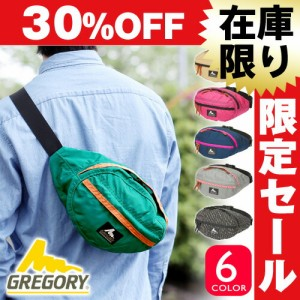 グレゴリー/GREGORY/ウエストバッグ ボディバッグ/テールメイトXS/CLASSIC/クラシック/TAILMATE XS/メンズ/レディース