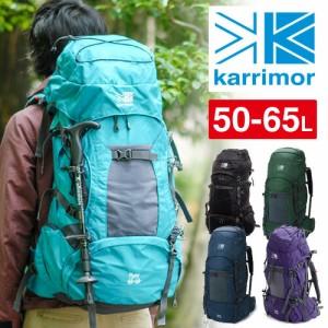 送料無料/カリマー/karrimor/ザックパック/alpine×trekking/アルパイン×トレッキング/flyer 50-65/359357/メンズ/レディース