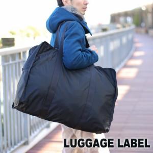 【ポイント10倍/送料無料】ラゲッジレーベル/LUGGAGE LABEL/コンバーティブルダッフルバッグ/トレック/ギフト/日本製/A3/人気/955-08953