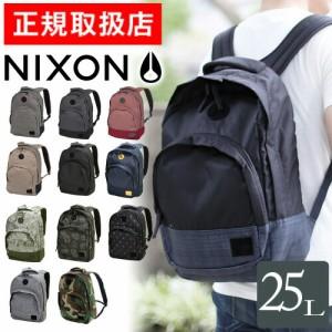 送料無料/ニクソン/NIXON/リュックサック/デイパック/バックパック/大容量/GRANDVIEW/nc2189/メンズ/レディース B4/P10倍/人気/おしゃれ