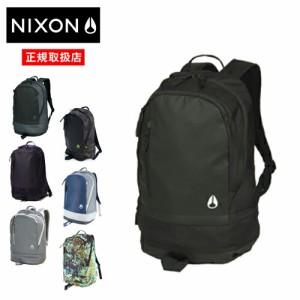 送料無料/ニクソン/NIXON/リュックサック/デイパック/バックパック/大容量/RIDGE/nc2550/メンズ/レディース B4/P10倍/人気/おしゃれ/旅行