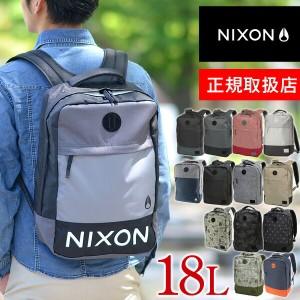 送料無料/ニクソン/NIXON/リュックサック/デイパック/バックパック/BEACONS/ビーコン/nc2190/メンズ/レディース/B4/P10倍/人気/旅行/smbg