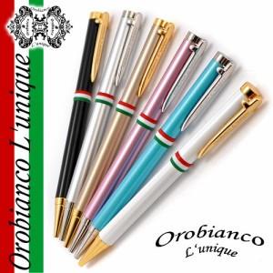 送料無料/オロビアンコ・ルニーク/Orobianco L'unique/ボールペン/ラ・スクリヴェリア/195100/メンズ/レディース ポイント10倍/ギフト