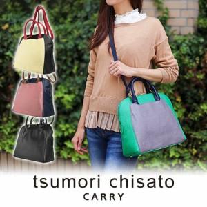 送料無料/ツモリチサト/tsumori chisato/2wayトートバッグ/ショルダーバッグ/キャットパズル/53422/レディース