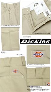 ディッキーズ 874 ワークパンツ チノパン Dickies 股下 28/29/34/36 メンズ
