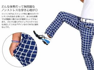 即納 カラーチェック脚長スコアアップゴルフパンツ★2色 メンズ サンタリート(CG-31041)golf