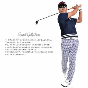 美脚ストレッチスリット入りゴルフパンツ★メンズ サンタリート(CG-31042)golf