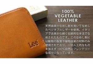 Lee リー L字型ファスナー長財布 砂村オリジナル イタリアンレザー 0520232