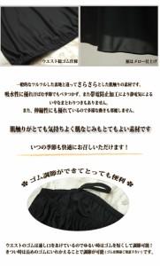 【日本製】LLサイズ♪メール便送料無料☆シンプルペチコート☆希望の丈が選べる!さらさら快適な上質ペチコート【大きいサイズ対応】