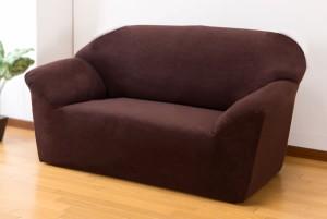 ソファーカバー 2人掛け 伸縮 肘付き ソファー カバー SLEEple/スリープル 送料無料