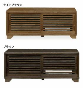 国産 和風モダンデザイン木製ローボード幅120cm浮造り仕上げの桐材を使用ロータイプテレビ台高さ49cmライトブラウン・ダークブラウン