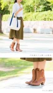 ウイング ステッチ ウエスタン ブーツレディース 美脚 大きいサイズ ヒール アンティーク 黒 2015秋モデル
