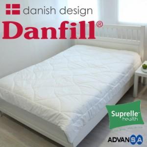 Danfill ダンフィル ノンバクテル 肌掛け布団 スープレールヘルス繊維使用中わた シングル(150×210cm)