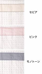 ベビーポルカ ベビー布団用 掛け布団カバー 約 105×130cm