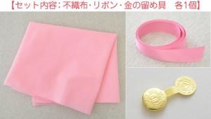 【即納】大きなものをラッピングできる不織布袋(巾50×丈150cm) ピンク【スピード配送】