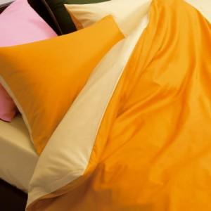 mee 西川の寝具カバー3点セット ME-00 ベッド用シングル (掛カバー+ベッドシーツ+枕カバー)リバーシブル(イエロー×オレンジ) 【KEY-C3】