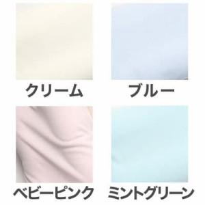 枕カバー(王様の夢枕ミニ用) 純正品【ゆうメール対応可】【メール便】 m_gr