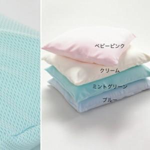 ビーズ枕 | 王様の夢枕エアロ 吸汗/速乾性のある枕カバー付【N】