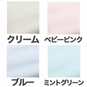 枕カバー(王様の夢枕エアロ用)【ゆうメール対応可】【メール便】