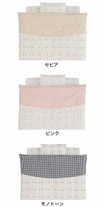 ミニベビー布団5点セット ベビーポルカ 2【KEY-B2】