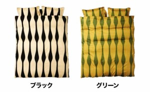 Sybilla(シビラ)  Onda(オンダ)  掛けふとんカバー セミダブルロングサイズ 170×210cm サテン生地