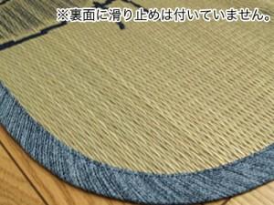 純国産 い草ラグ カーペット となりのトトロ 『はなび』 約140×200cm