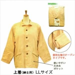 やさしいパジャマ2 ガーゼシリーズ 上着(紳士用) LLサイズ(身長約 172〜182cm、胸囲約 98〜108cm) 春・秋・冬向け