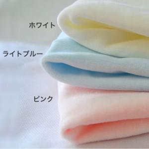枕カバー(マシュマロまくらレディース用) ライトブルー【KEY-C1】【ゆうメール対応可】【メール便】 m_gr