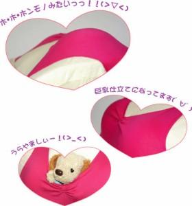 ぱふぱふ枕(女性の胸をモチーフにしたパロディーおっぱい枕)