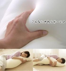 王様の抱き枕 標準サイズ (中身+抱き枕カバー)【KEY-D1】【N】