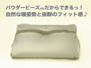MOGU メタルモグピロー Sサイズ(60×40×7cm)【N】