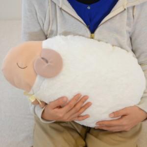 枕 子供用 | 安眠おやすみ羊 抱き枕