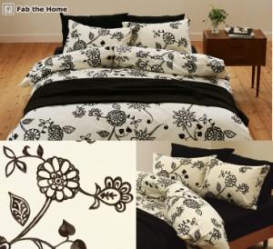 布団カバーセット ダブルサイズ | Fab the Home(ファブザホーム)の寝具カバー4点セット Asia(エイジア) ベッド用ダブル(掛けカバー+