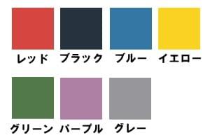 MOGU ロールクッション(多目的に使えるサポートクッション) 【KEY-MOGU2】