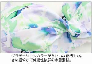 水着 バンドゥビキニ フレア レディース 花柄×レースフリル JGO UPLAGE(アプラージュ) 3S0024