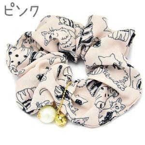 【メール便 送料無料】 シュシュ ねこ ネコ 猫  チャーム付き ヘアゴム  アイボリー ピンク ブラック