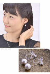 【 メール便 送料無料 】 イヤリング 日本製 樹脂 ノンホール Luxury's パール 貝パール シェルパール 揺れる 上品