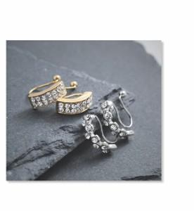 【 メール便 送料無料 】 イヤリング ノンホール ラインストーン シンプル メタル Luxury's ゴールド シルバー 上品 ピアスに見える