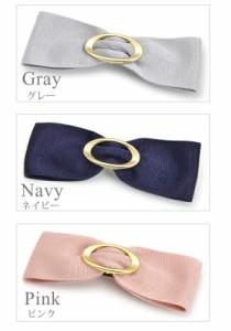 【 メール便 送料無料 】 バレッタ スクエア グログラン リボン ヘアアクセサリー Luxury's ゴールド ベージュ ミント グレー ネイビー