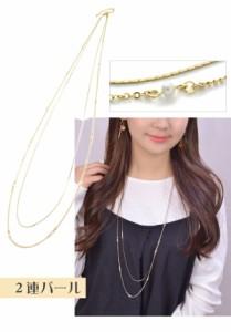 【 メール便 送料無料 】 ネックレス 真鍮製 ロングネックレス 華奢 2連 3連 細い スティック パール ビーズ Luxury's ゴールド シンプ