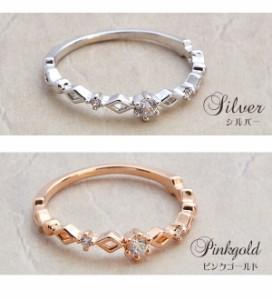 【 メール便 送料無料 】 ピンキーリング リング 指輪 キュービック ジルコニア  ひし形 透かし Luxury's 上品 デザイン 重ねづけ