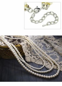 【 メール便 送料無料 】 ネックレス パール ロング 2連 3連 上品 結婚式 パーティー フォーマル 華やか レディース 女性