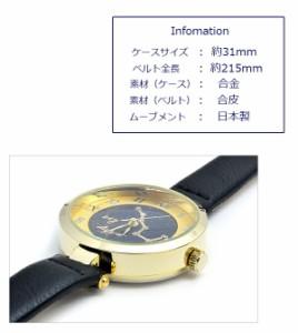 【 メール便 送料無料 】 腕時計 ウォッチ レディース フェイクレザー 星座 星空 夜空 惑星 プラネット キラキラ ラインストーン