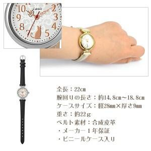 【送料無料】 キャット シルエット シンプル 腕時計 ファッション ウォッチ ネコ 猫 にゃんこ モチーフ シンプル 大人 レディース