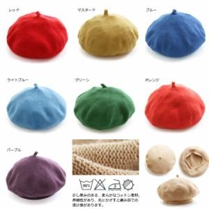 ベレー ベレー帽 帽子 ベーシック チョボ付き 軽やか コットン100%